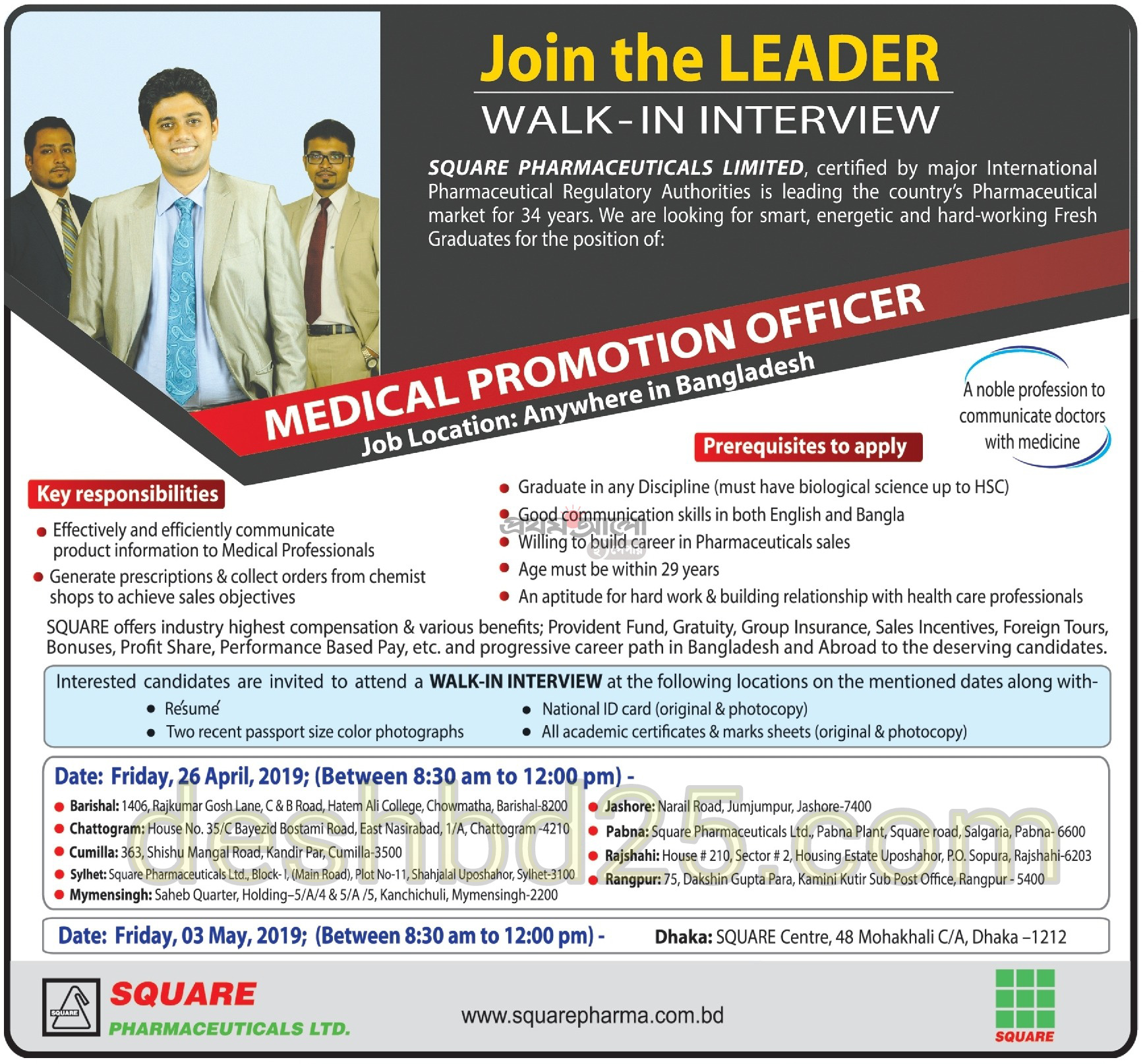 Square limited job circular