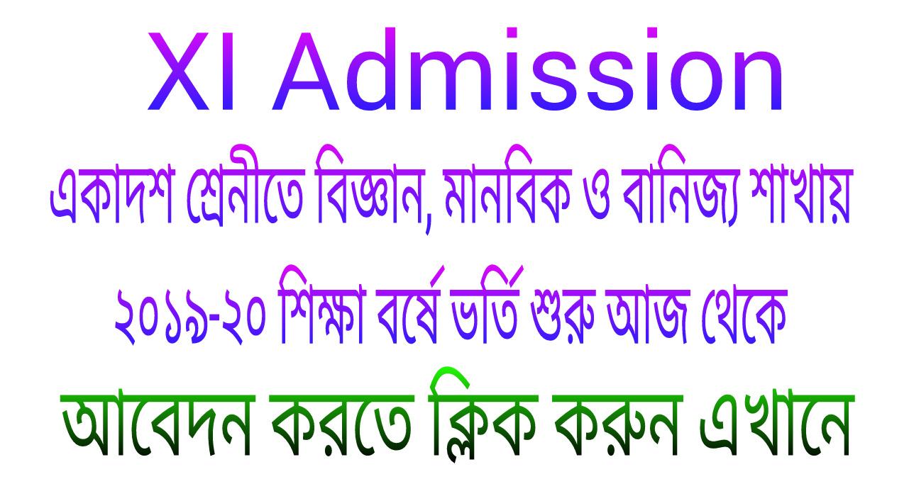 XI Admission