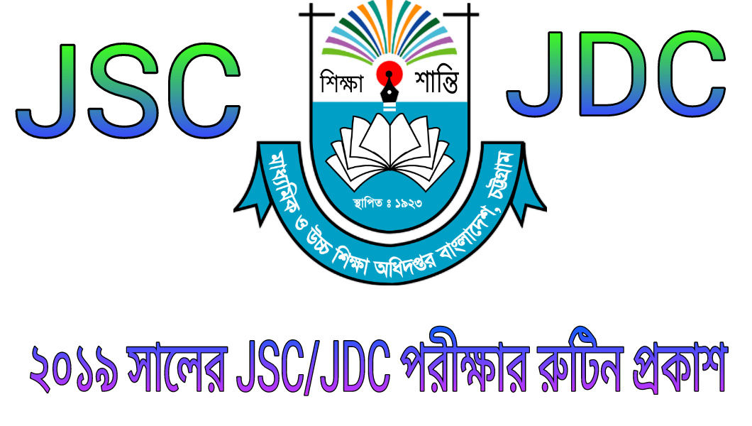JSC Routine 2019