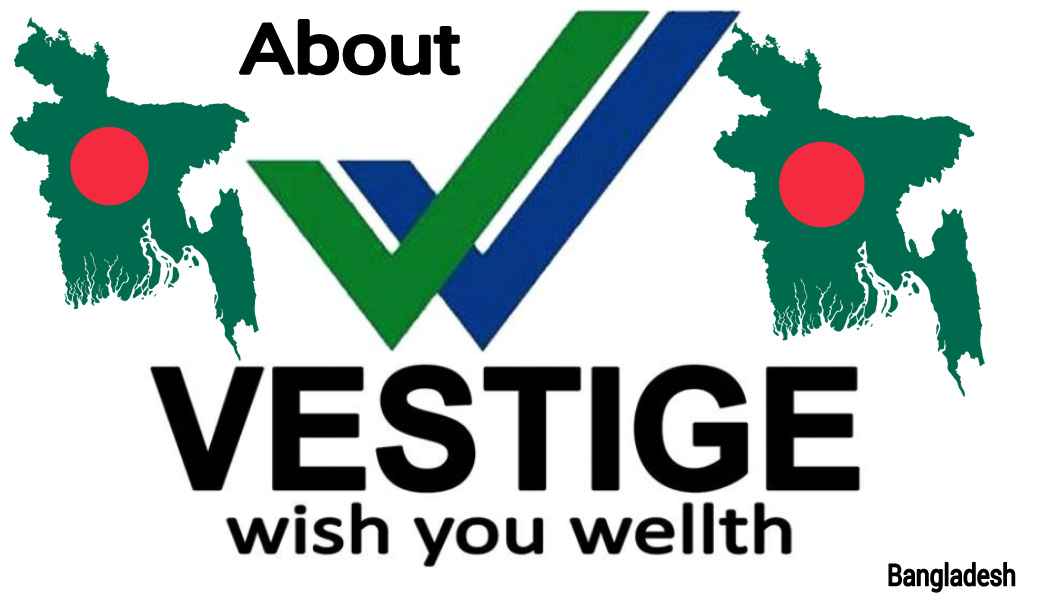 About of Vestige