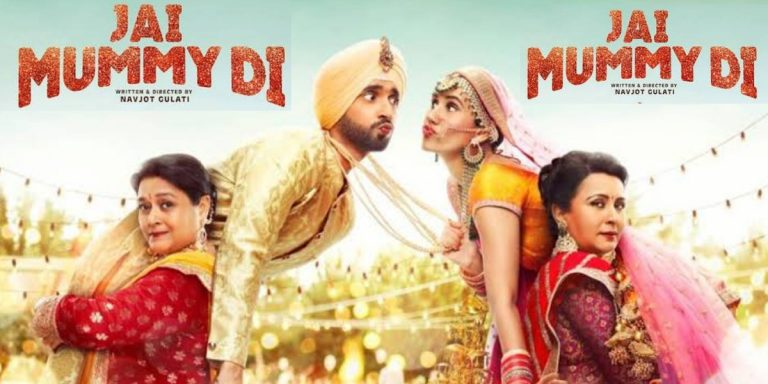 Jai Mummy Di full movie download