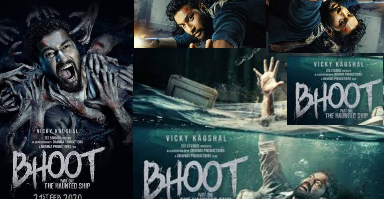 Bhoot Part One full movie download