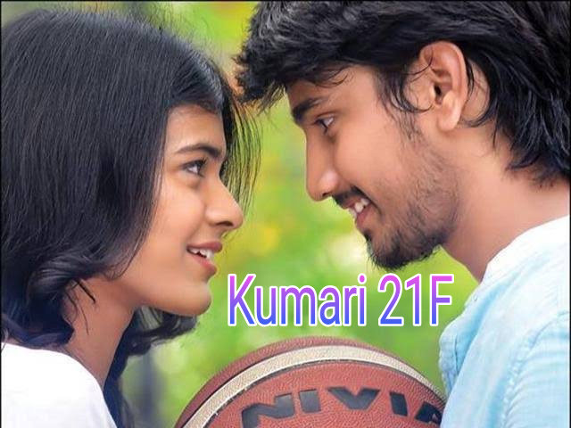 Kumari 21F Full movie download