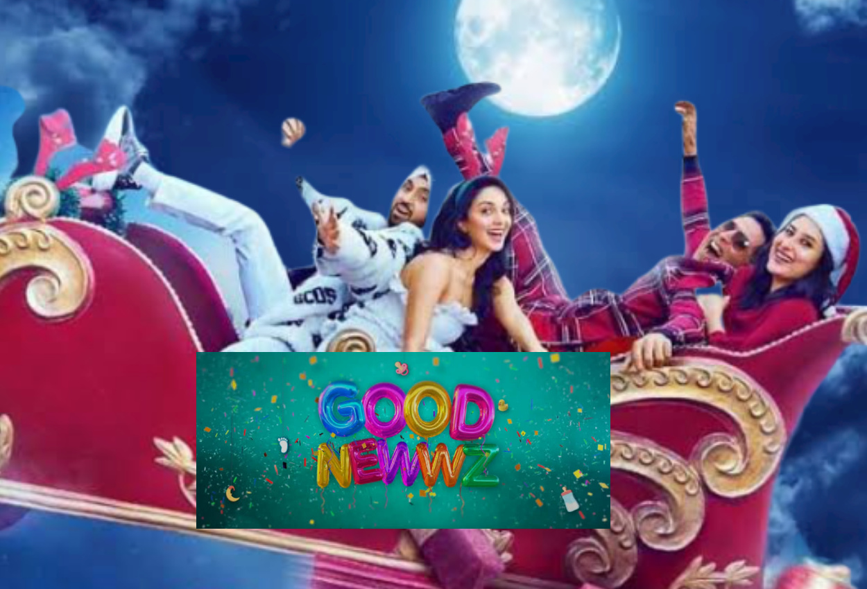 free good news full movie download