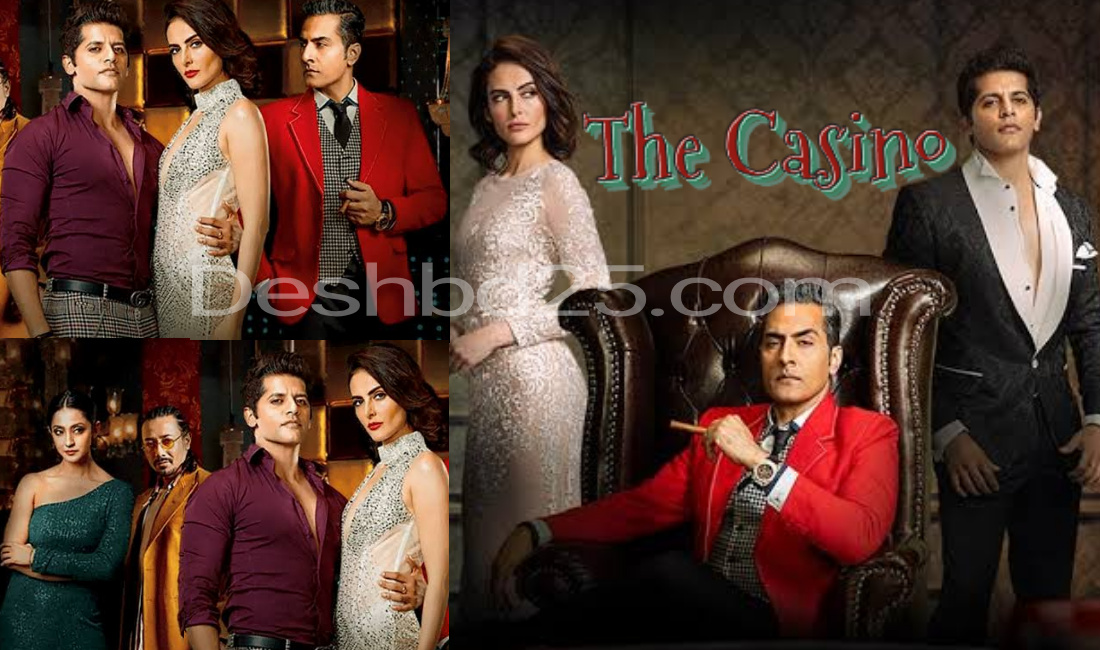 Download The Casino web series