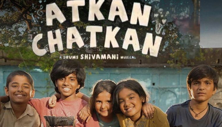 Atkan Chatkan Full Movie Download Poster
