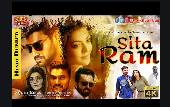 Sita Ram Movie